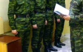 Наряд в армии: что делают солдаты, сколько длится, разновидности
