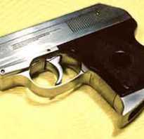 Пистолет ОЦ — 21 Малыш