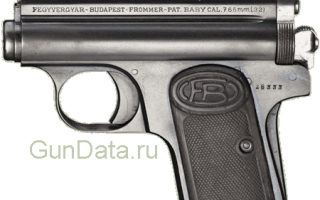 Пистолет Фроммер Бэби (Frommer Baby)