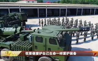 Новая китайская самоходная 155-мм гаубица PLC-181