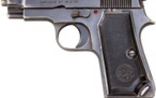 Пистолет Беретта М1934 (Beretta M1934)