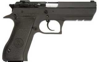 Пистолет Узи Игл (UZI Eagle)