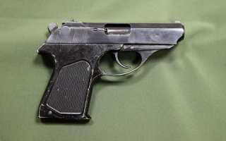 Пистолет ПСМ (Пистолет Самозарядный Малогабаритный)