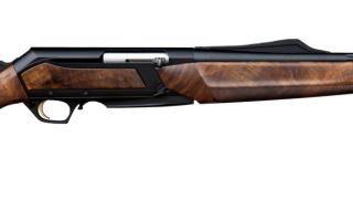Browning BAR Zenith Prestige: отзывы, цена, технические характеристики, обзор