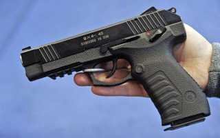 Пистолет Norinco M 201 C