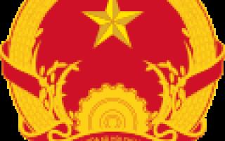 Президент Вьетнама, когда и как проходят выборы, список и биография бывших от первого до последнего, полномочия и указы