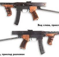 Опытный пистолет-пулемет Калашникова образца 1942 года. Описание, характеристики, фото.