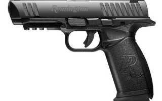Пистолет Republic Arms Patriot 45