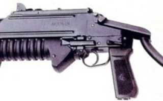 Гранатомета ГМ-93 / ГМ-94 / ЛПО-97. Обзор, фото, характеристики, видео.