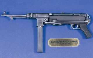 Mp 38-40 шмайсер: автомат образца 1943 года, немецкий пистолет пулемёт, калибр, технические характеристики (ттх)