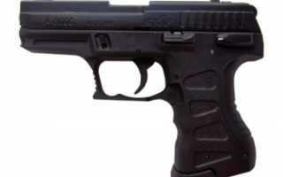 Пневматический пистолет Аникс 3000 Скиф