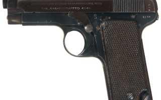 Пистолет Беретта М1915 (Beretta M1915)
