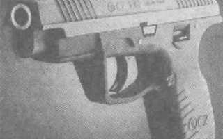 Пистолет ЧЗ 100, ЧЗ 101 (CZ — 100, CZ -101)