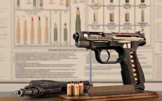 ГШ 18 пистолет, генеральные конструкторы — Грязев и Шипунов, технические характеристики, боеприпасы, калибр пули, ствол и магазин
