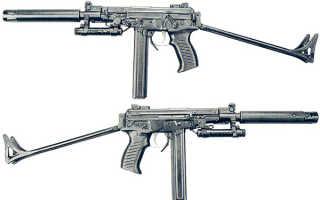 Пистолет — пулемет ОЦ — 02 Кипарис