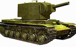 Танк КВ-2, советская тяжелая машина, история, описание, обзор и характеристики, вид внутри и снаружи, участие в боях