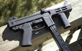 Пистолет — пулемет Spektre M-4