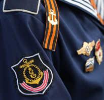 Воинские звания в армии и на флоте, присвоение и лишение, погоны и знаки различия, высший офицерский ранг, классные чины