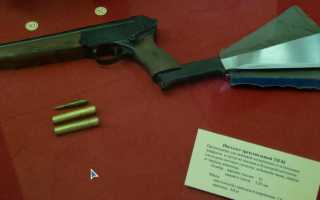 Пистолет ТП — 82 комплекса СОНАЗ