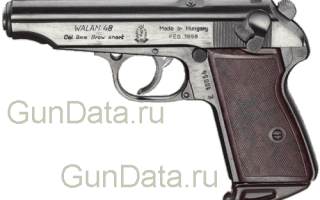 Пистолет ФЕГ 48.М / ФЕГ Валам 48 (FEG 48.M / FEG Walam 48 / Hege 66)