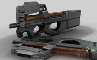 Пистолет — пулемет ФН П90 (FN P90)