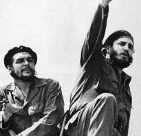 Победа кубинской революции 1959 года. Позиции США и СССР