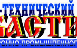 Проект 11540 Ястреб: Ярослав Мудрый, Неустрашимый и Туман, описание, ТТХ и вооружение, особенности конструкции, создание и перспективы