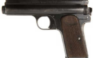 Пистолет Фроммер Стоп (Frommer Stop)
