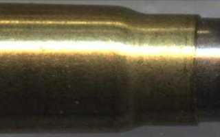 Патрон 7.65×21 Parabellum