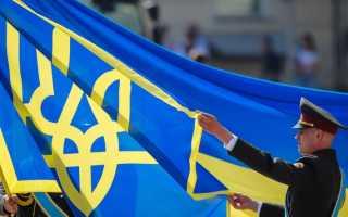 Герб Украины, что означает трезубец, история появления и развития: раннее средневековье, польский период, революция, советский и независимость