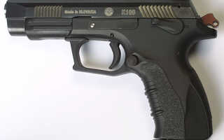 Пистолет Гранд Пауэр К 100 (Grand Power K 100)