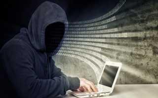 Кибератака на Россию, кибервойна и компьютерный шпионаж, вирус нового типа, появившийся в феврале 2017, хакеры и теория заговора