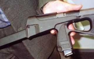 Пистолет-пулемет ПП — 2000