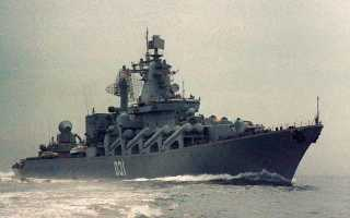 Крейсер Маршал Устинов — ракетный корабль проекта 1164 Атлант, последние новости о модернизации РКР, вооружение и ТТХ