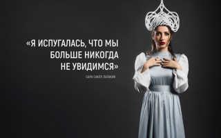 Сирийские девушки для российских офицеров. Календарь 2017