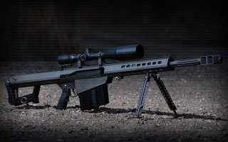 Винтовка Barrett Firearms М82: отзывы, цена, технические характеристики, обзор