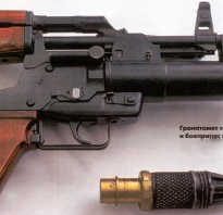 «Искра» / «ОКГ-40» / ТКБ-048: обзор, фото, видео, характеристики.