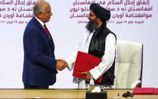 Лидер талибов и денежное вознаграждение