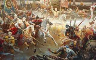 Битва при Молодях, дата сражения — 2 августа 1572 года, русско-крымское противостояние, мнение Клима Жукова о битве