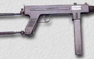 Пистолет — пулемет Мадсен 1950 года (Madsen 1950)