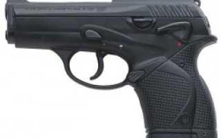 Пистолет Беретта 9000С (Beretta 9000 S)