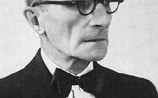Коровин Сергей Александрович