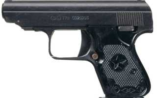 Китайский пистолет Тип 77 (Type 77)