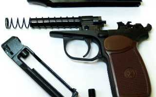 МР 654К: пневматический пистолет Макарова, тактико-технические характеристики пневмата Байкал, как разобрать обойму, разборка