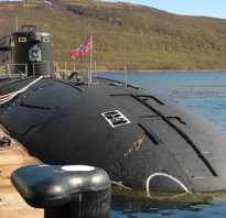 Проект 945, советская АПЛ, атомные субмарины Барракуда, подлодки Карп, Нижний Новгород и Псков, ТТХ и вооружение