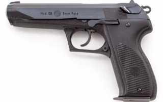 Пистолет Штайер ГБ 80 (Steyr GB80, Steyr Pi-18)
