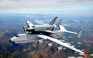 АН 225 Мрия — самый большой самолет в мире, описание, ТТХ, грузоподъемность, чертежи, схемы и расход топлива