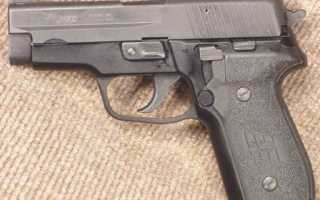 .357 SIG Arm & FC para pistola SIG-SAUER P229