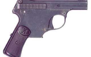 Пистолет 4,25 mm Erika