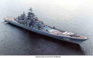 Адмирал Нахимов, корабли: броненосный крейсер и тяжелый ракетный атомный проекта 1144, ремонт и модернизация, технические характеристики